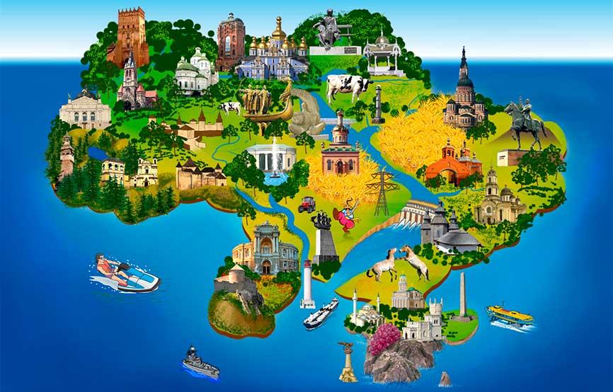 Куда поехать в Украине? | Прихист