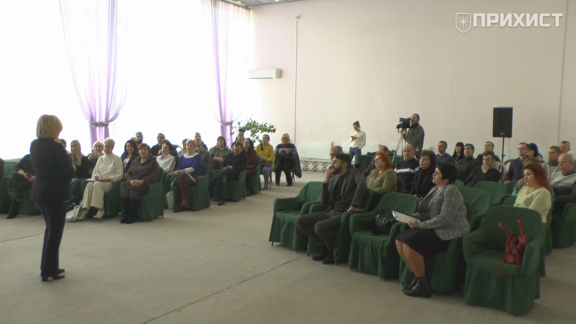 Оздоровлення економіки України: в Нікополі відбулась презентація міжнародної інвестиційної програми | Прихист