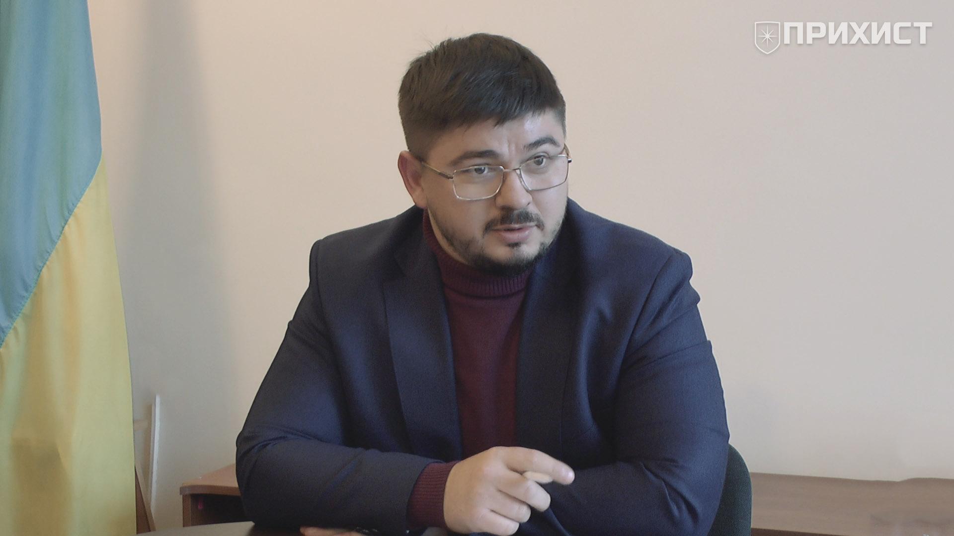 Интервью с заместителем губернатора Днепропетровской области   Прихист