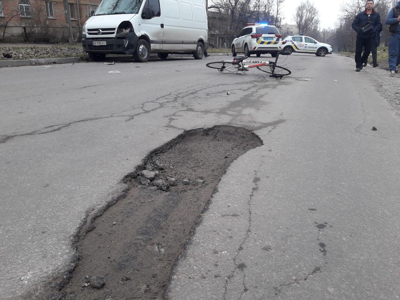 Последствия аварии: на сегодняшний день Егор Герасименко нетранспортабелен | Прихист