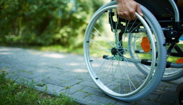 Одобрены изменения в закон, касаемые первоочередного обслуживание лиц с инвалидностью | Прихист