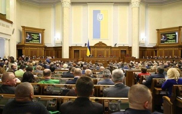 Верховная Рада планирует сократить количество народных депутатов | Прихист