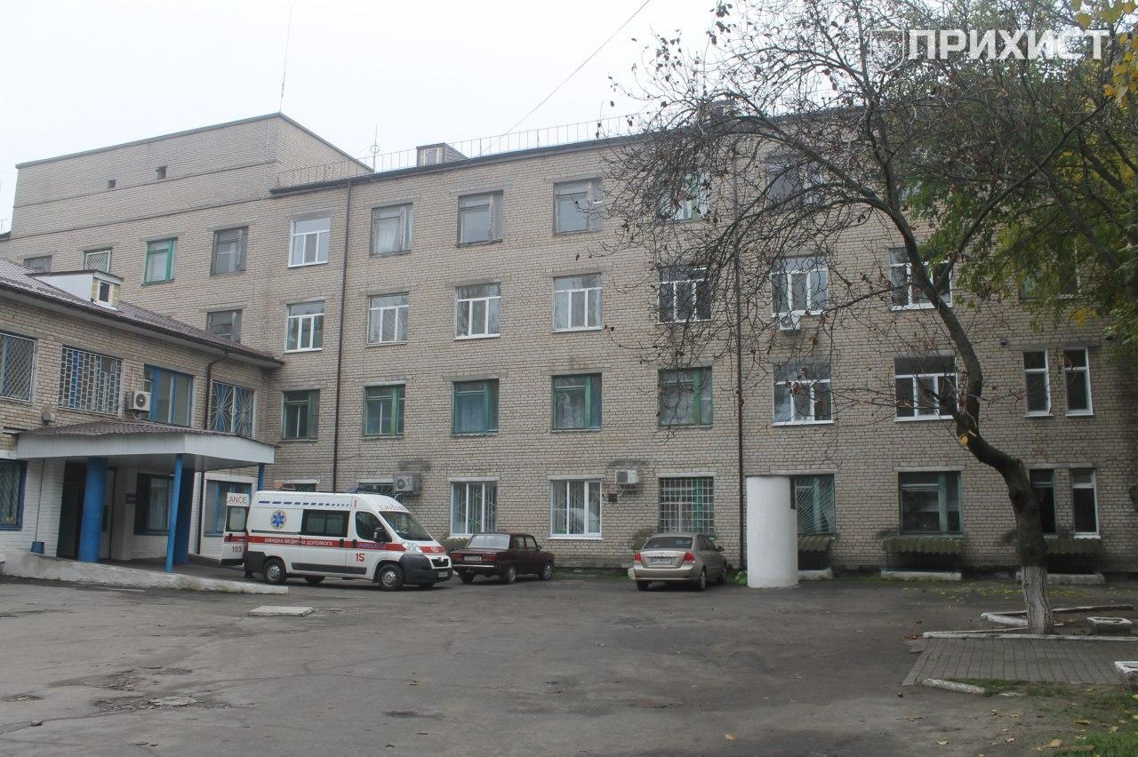 Когда в центральной районной больнице появятся больничные листы?   Прихист