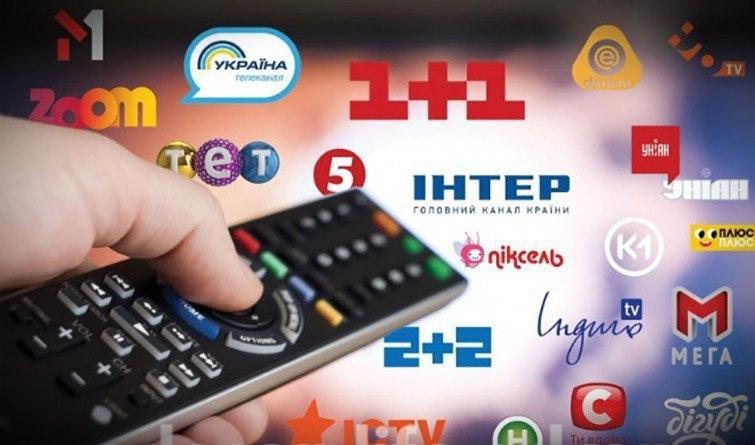 Рада просит Зеленского отменить блокирование спутниковых каналов | Прихист