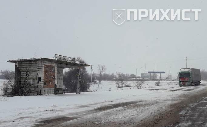 Внимание водителям! В районе Сергеевки затруднено движение по трассе   Прихист