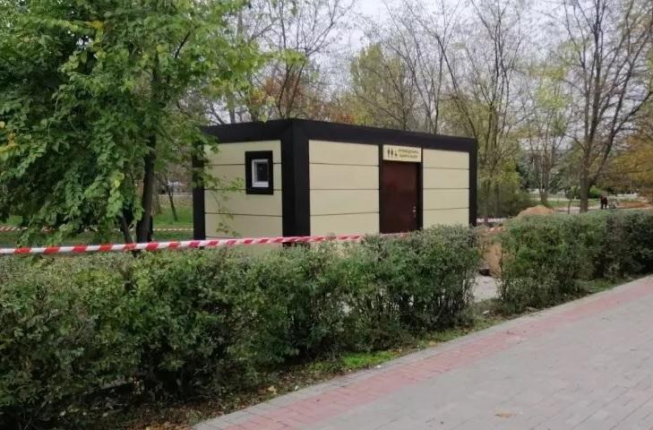 В Никополе обокрали новый общественный туалет | Прихист