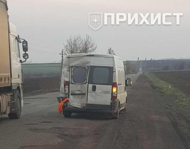 Авария на Днепропетровской трассе в районе Пятаковой балки | Прихист