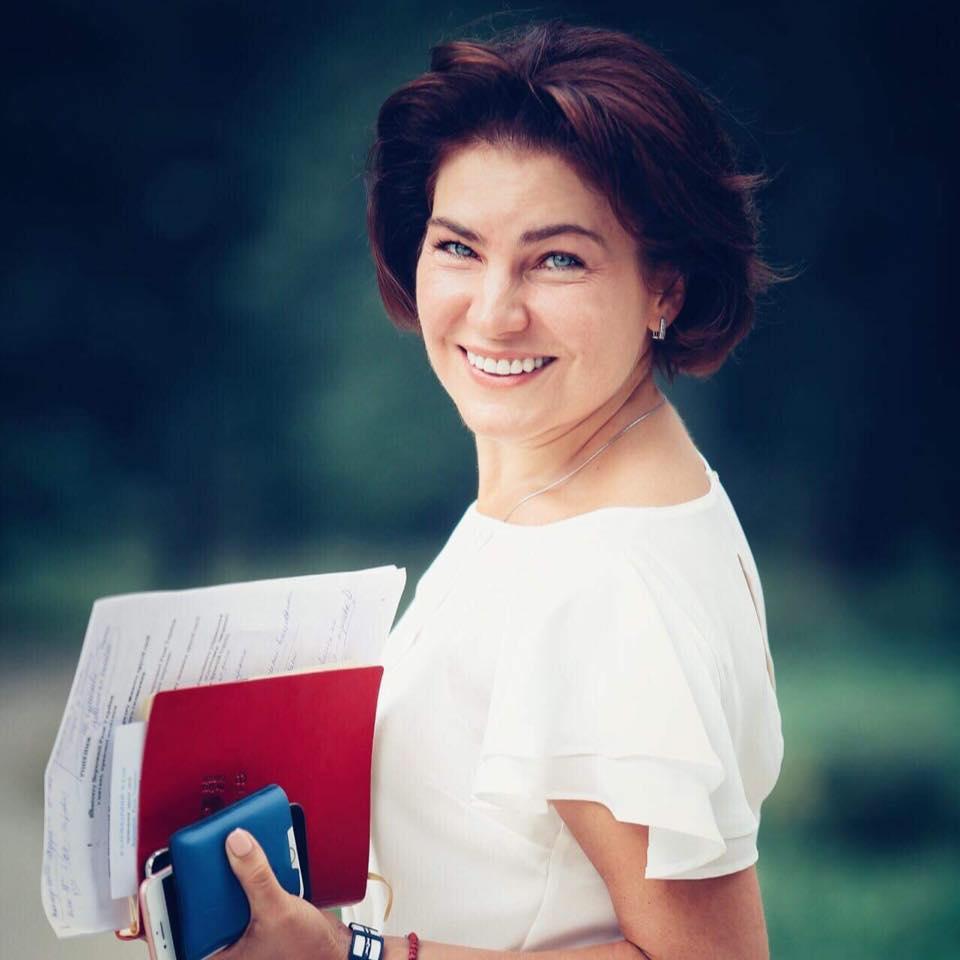 У Генпрокуратури України жіноче обличчя: Венедіктова | Прихист
