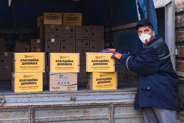 Компания «Интерпайп» оказала помощь медикам на  35 млн гривен   Прихист