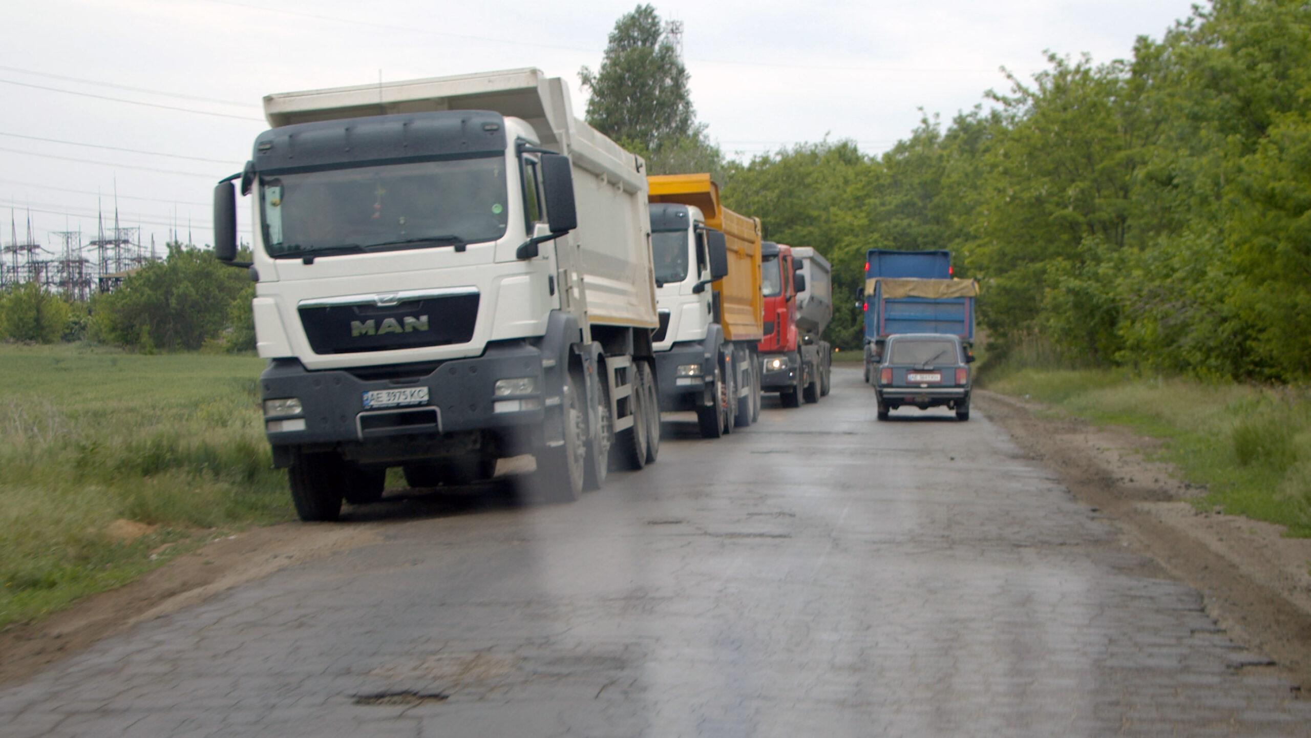 В каком состоянии находится дорога на Старозаводское в день обрушения Алексеевского моста | Прихист