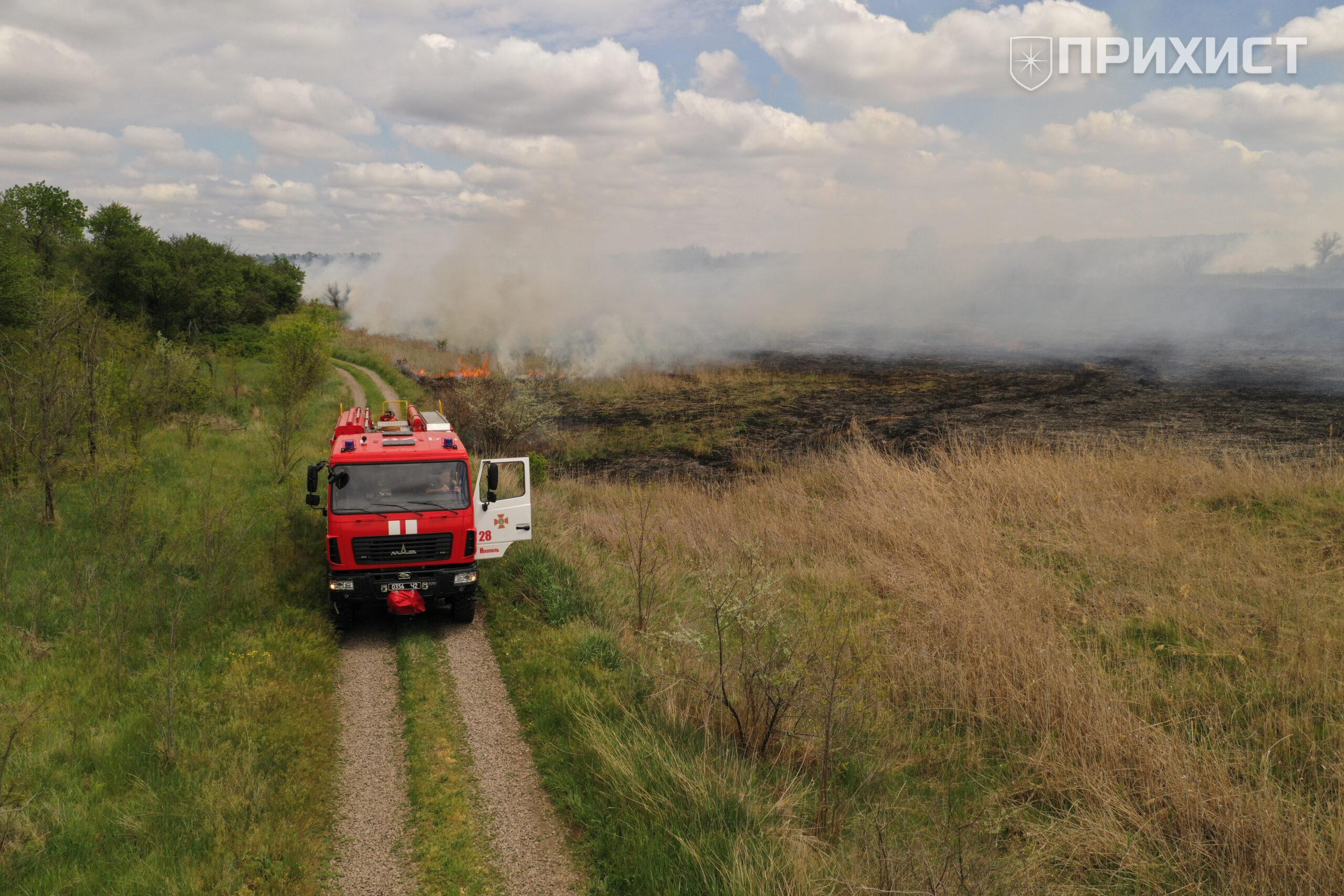 В районе Пятаковой Балки горит сухая трава   Прихист
