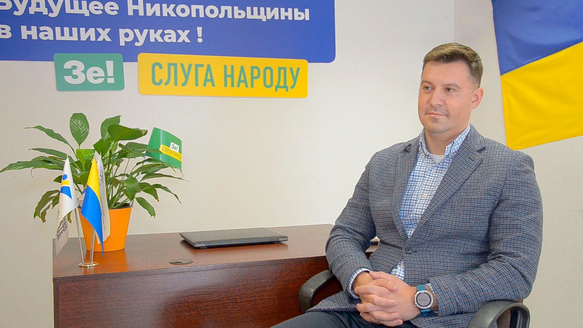 Эксклюзивное интервью народного депутата Украины Дениса Германа   Прихист
