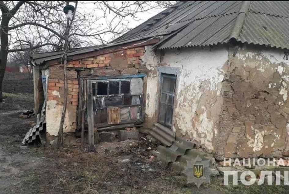 В Апостоловском районе женщина убила соседа топором | Прихист