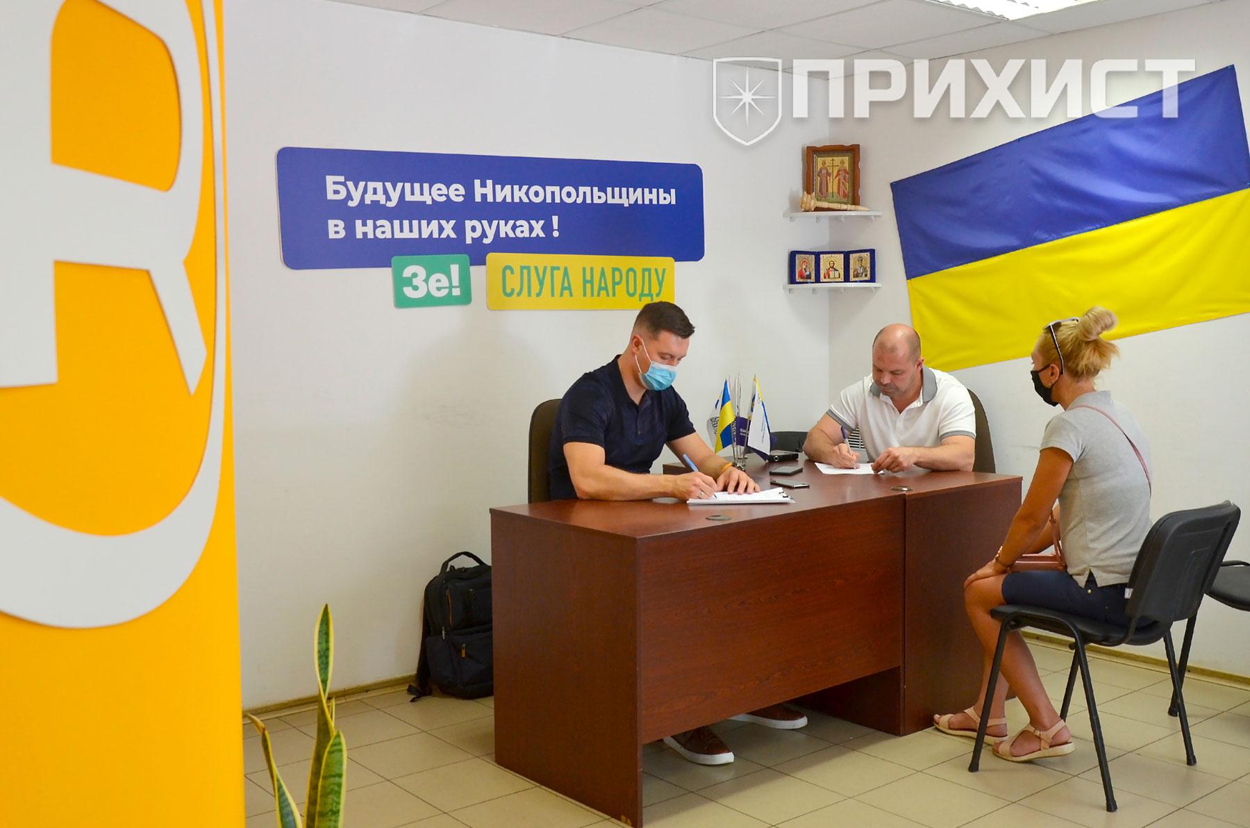 Народный депутат Украины Денис Герман совместно с Русланом Олейником провели прием граждан   Прихист