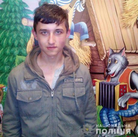 ОБНОВЛЕНО. В Марганце нашли пропавшего без вести 17-летнего парня   Прихист
