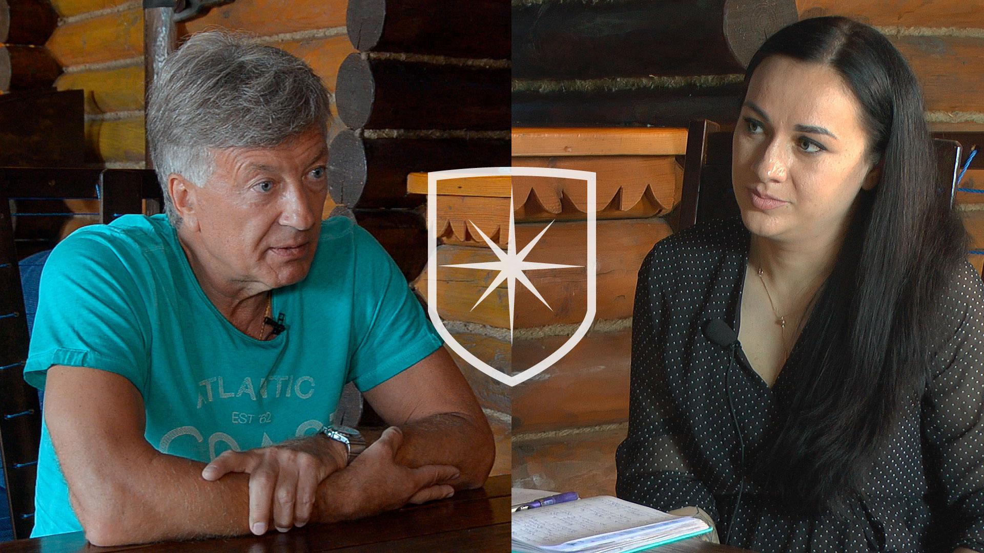 Интервью с Сергеем Старуном | Прихист