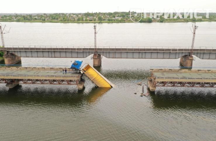 В Днепре состоялась пресс-конференция по поводу реконструкции «Алексеевского моста» | Прихист