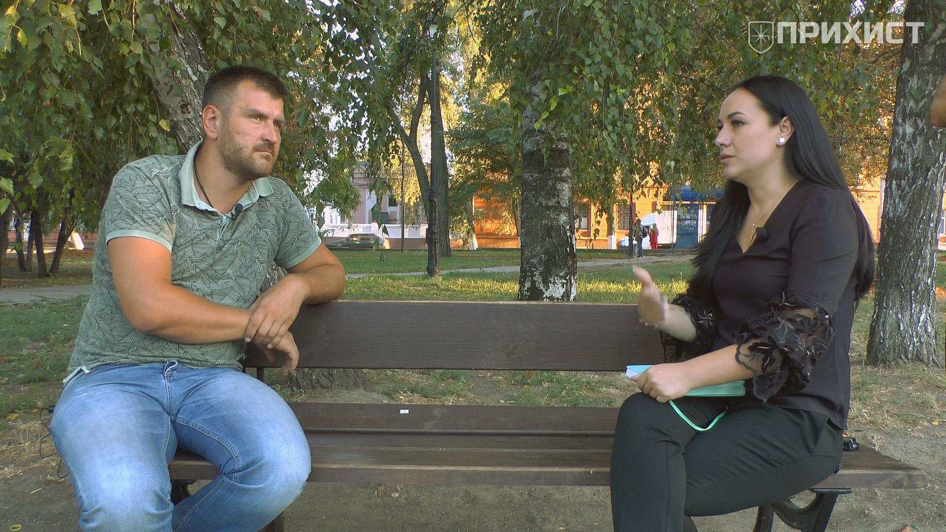Интервью с Всеволодом Зинченко   Прихист