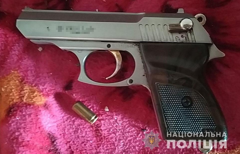 В Днепропетровской области во время отработки полицейские изъяли оружие и наркотики   Прихист
