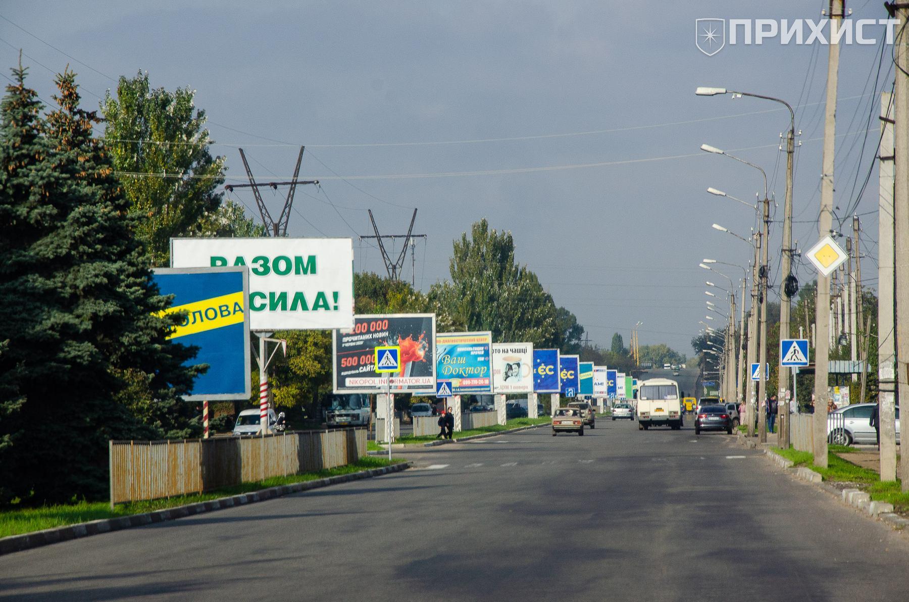 Никополь в день голосования. Фото   Прихист