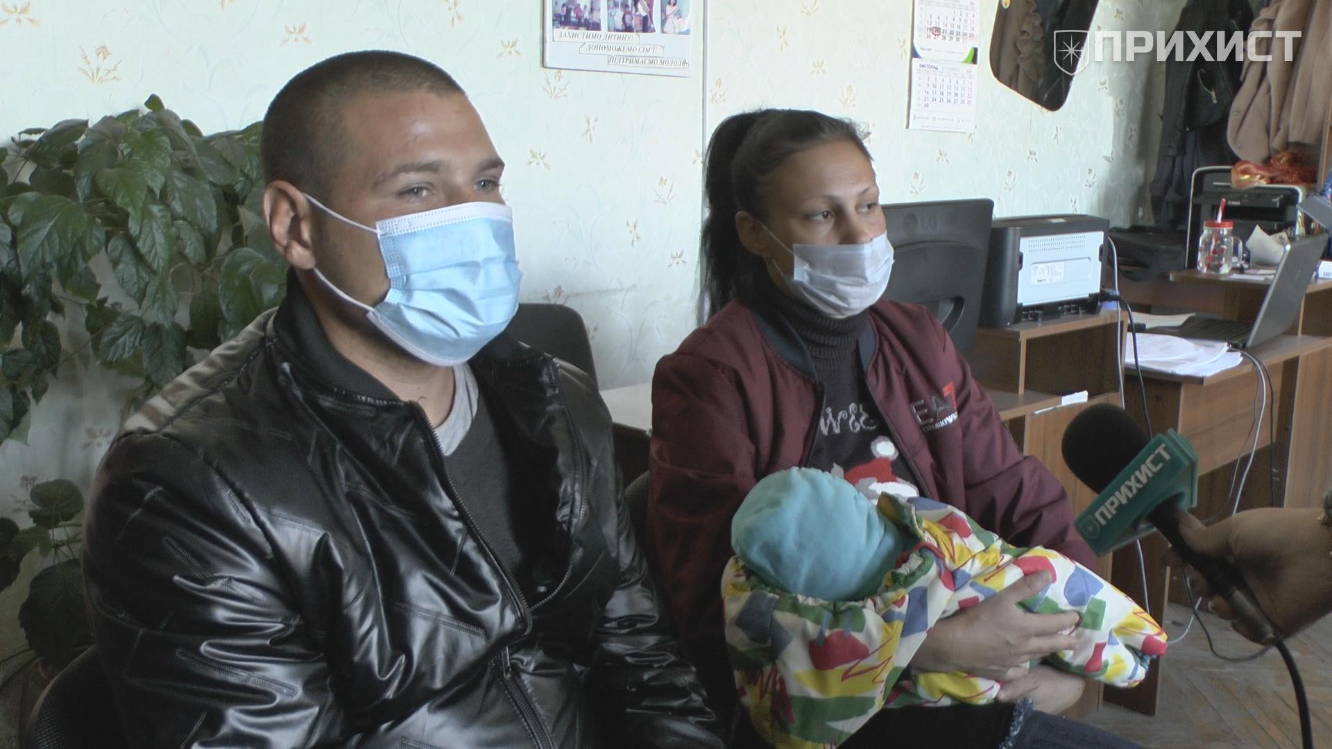 Крик о помощи, или Необдуманный поступок: отец искал приют для трехмесячного ребенка   Прихист