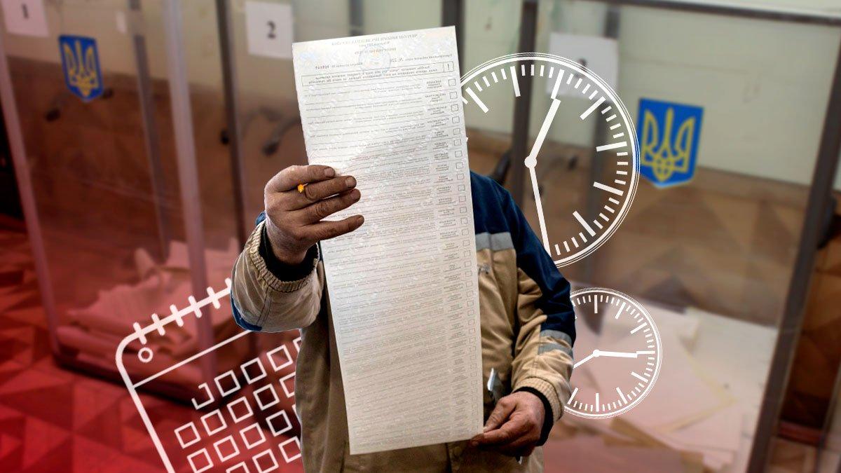 22 ноября состоится второй тур выборов городского головы в Днепре и Кривом Роге | Прихист
