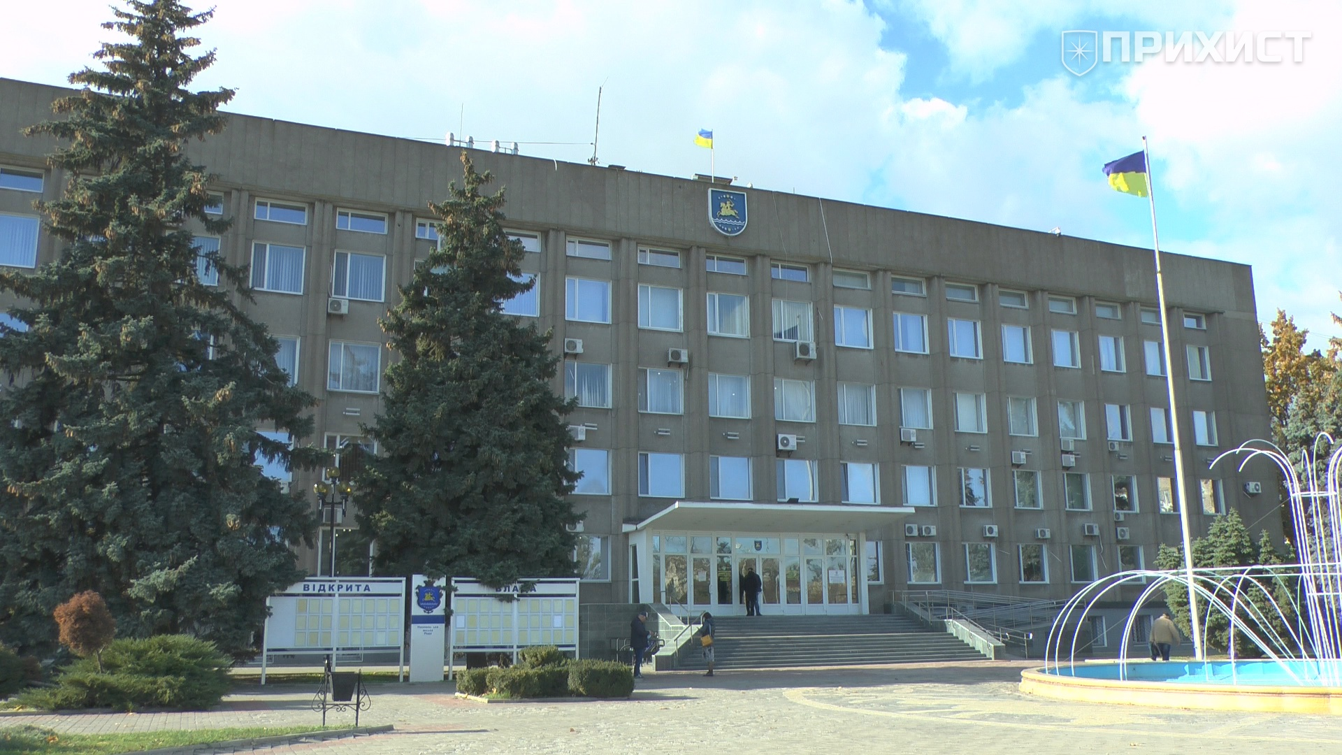 Остання сесія Фісака: пакетне голосування, Почесний громадянин та резолюції Журавльова | Прихист