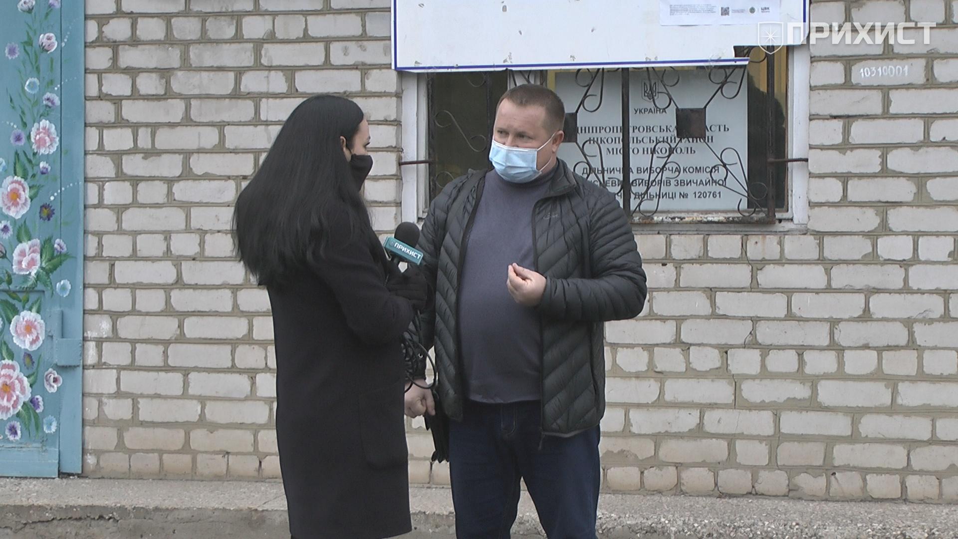 Комментарий Ивана Базылюка о провокациях на поселке Северный | Прихист