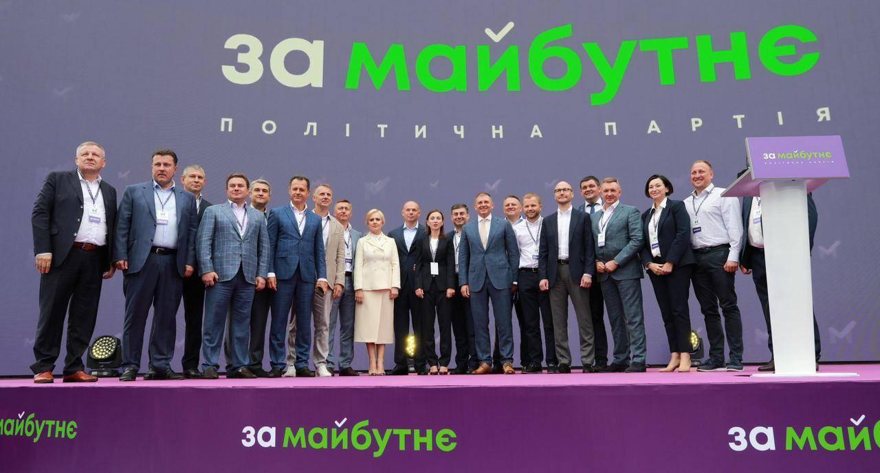 """Партия """"За майбутнє"""" – новый политический проект Коломойского?   Прихист"""