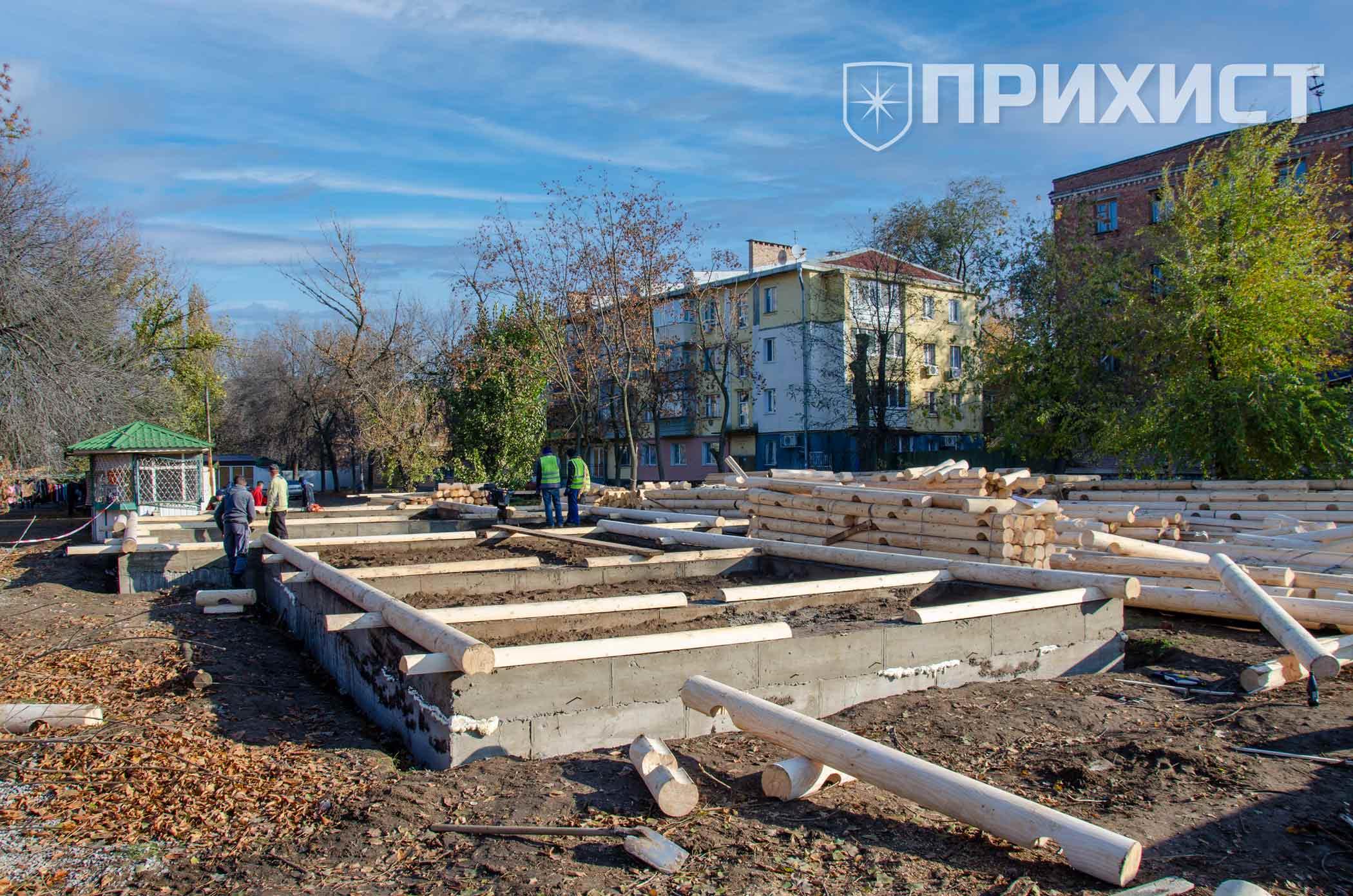 У Нікополі розпочалось будівництво  повністю дерев'яного храму | Прихист