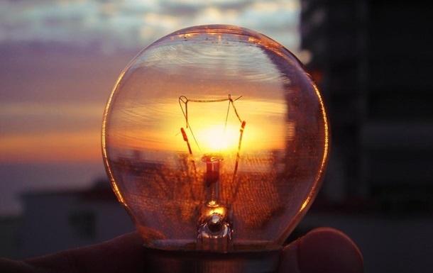 Компания YASNO сообщила об отмене льгот на электроэнергию   Прихист