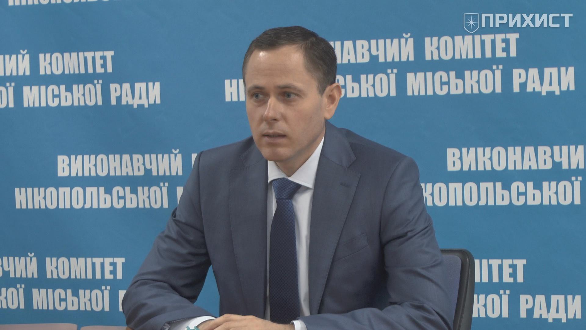 Олександр Саюк дав першу прес-конференцію в якості міського голови | Прихист