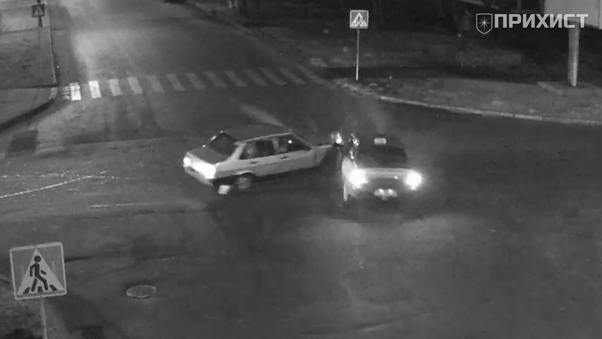 На пересечении ул. Некрасова и Шевченко столкнулись два автомобиля | Прихист