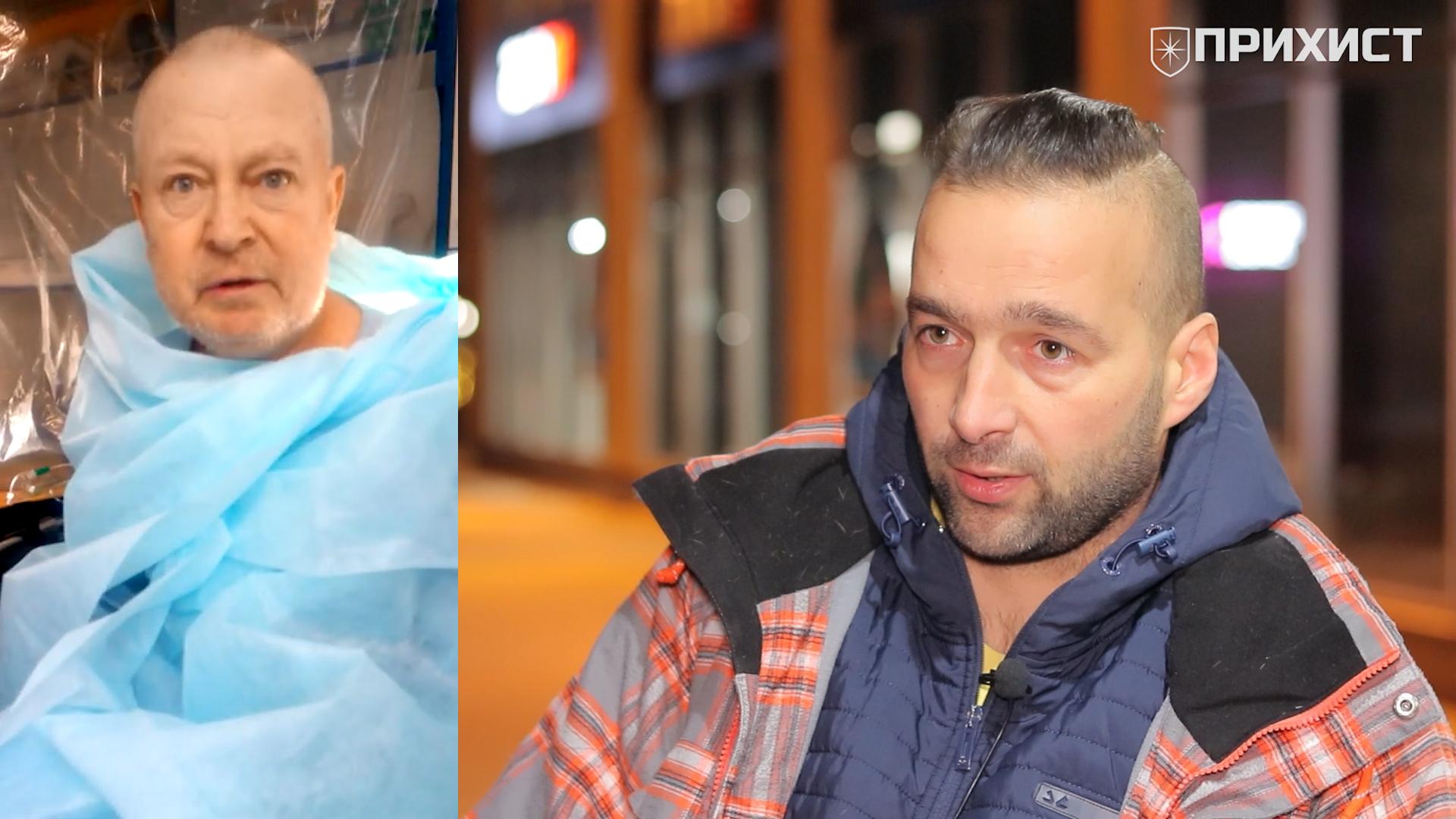 Инцидент в Никопольской больнице №1   Прихист