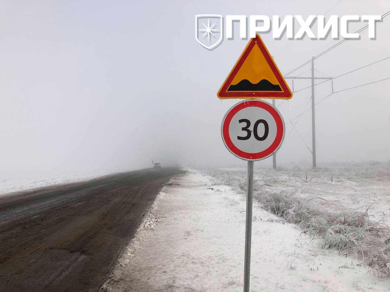 Объездная дорога: ямы, грязь и неубранный снег | Прихист