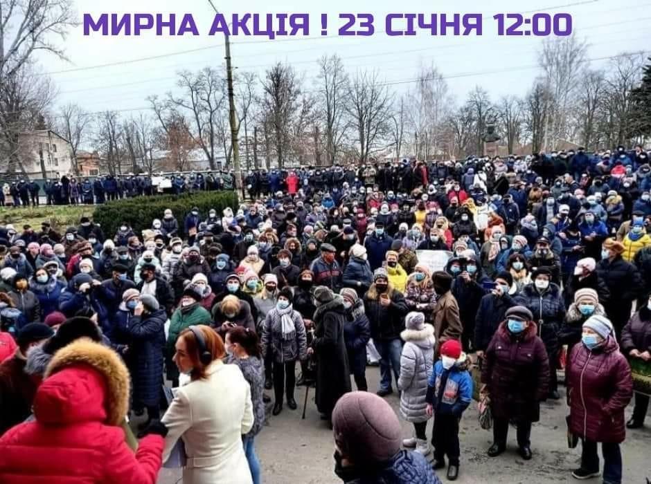 23 січня в Нікополі, Марганці та Покрові відбудуться мирні акції протесту | Прихист