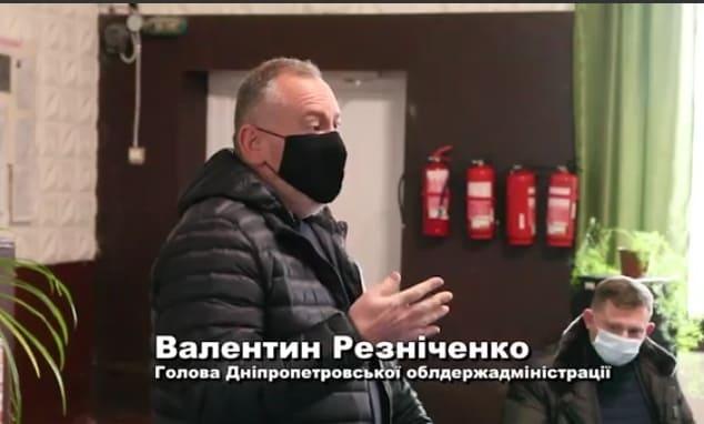 Голова ДніпроОДА пообіцяв мешканцям Нікопольського району вирішити проблему з водою | Прихист