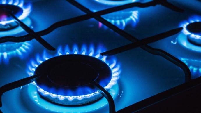 Як нікопольці можуть змінити постачальника газу? | Прихист