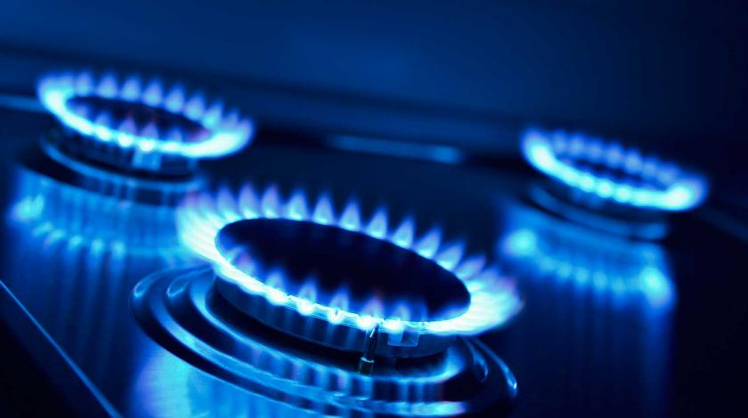 Сколько стоит газ в Днепропетровской области? | Прихист
