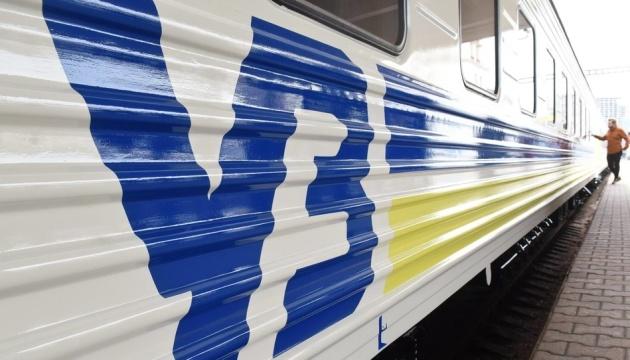 Як відбуватиметься залізничне сполучення під час січневого локдаунду?   Прихист