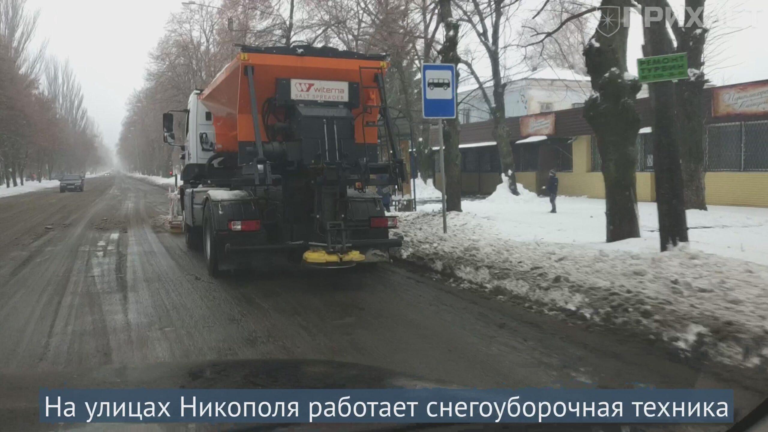 Состояние дорог никопольского региона после первого снега в 21-м году   Прихист