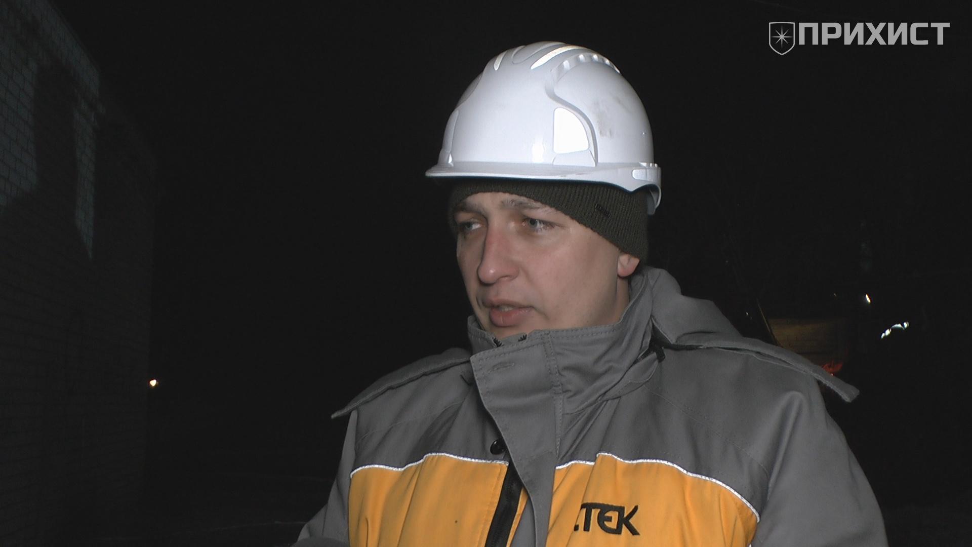 Комментарий главного инженера компании ДТЭК касательно массовых отключений электроэнергии в Никополе | Прихист