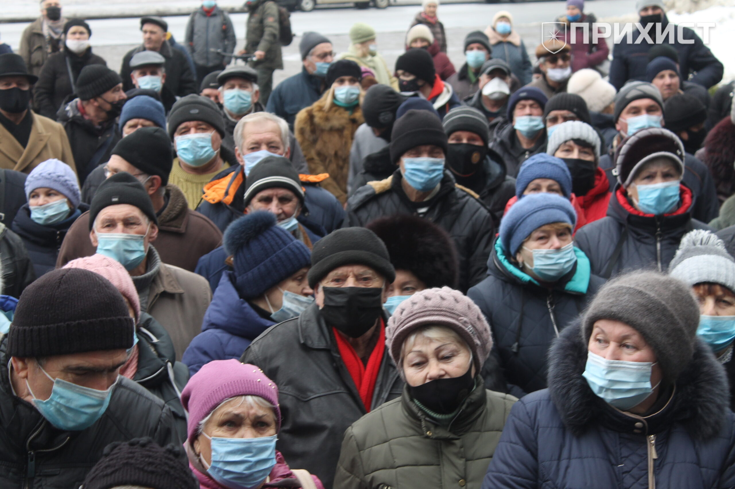 Акция протеста: никопольчане требуют возвращения льгот на электроэнергию | Прихист
