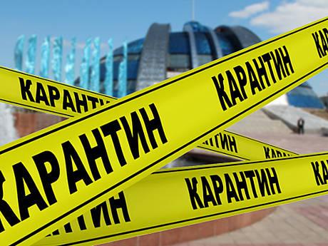 Локдаунд на Дніпропетровщині. Що буде заборонено?   Прихист