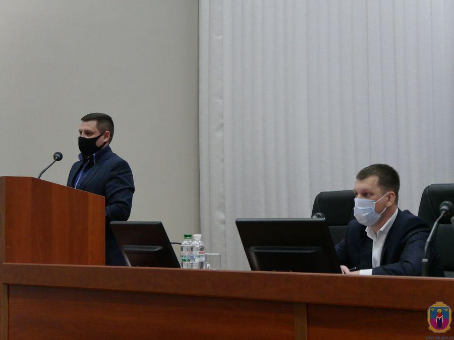 Депутати Покровської міської ради звернулись до Кабміну з вимогою повернути пільговий тариф на електроенергію | Прихист
