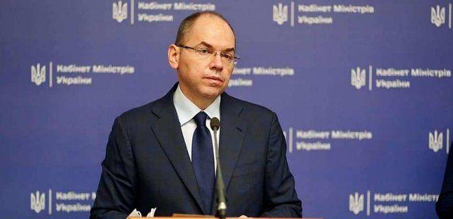 Міністр охорони здоров'я Максим Степанов заявив про зрив вакцинації | Прихист