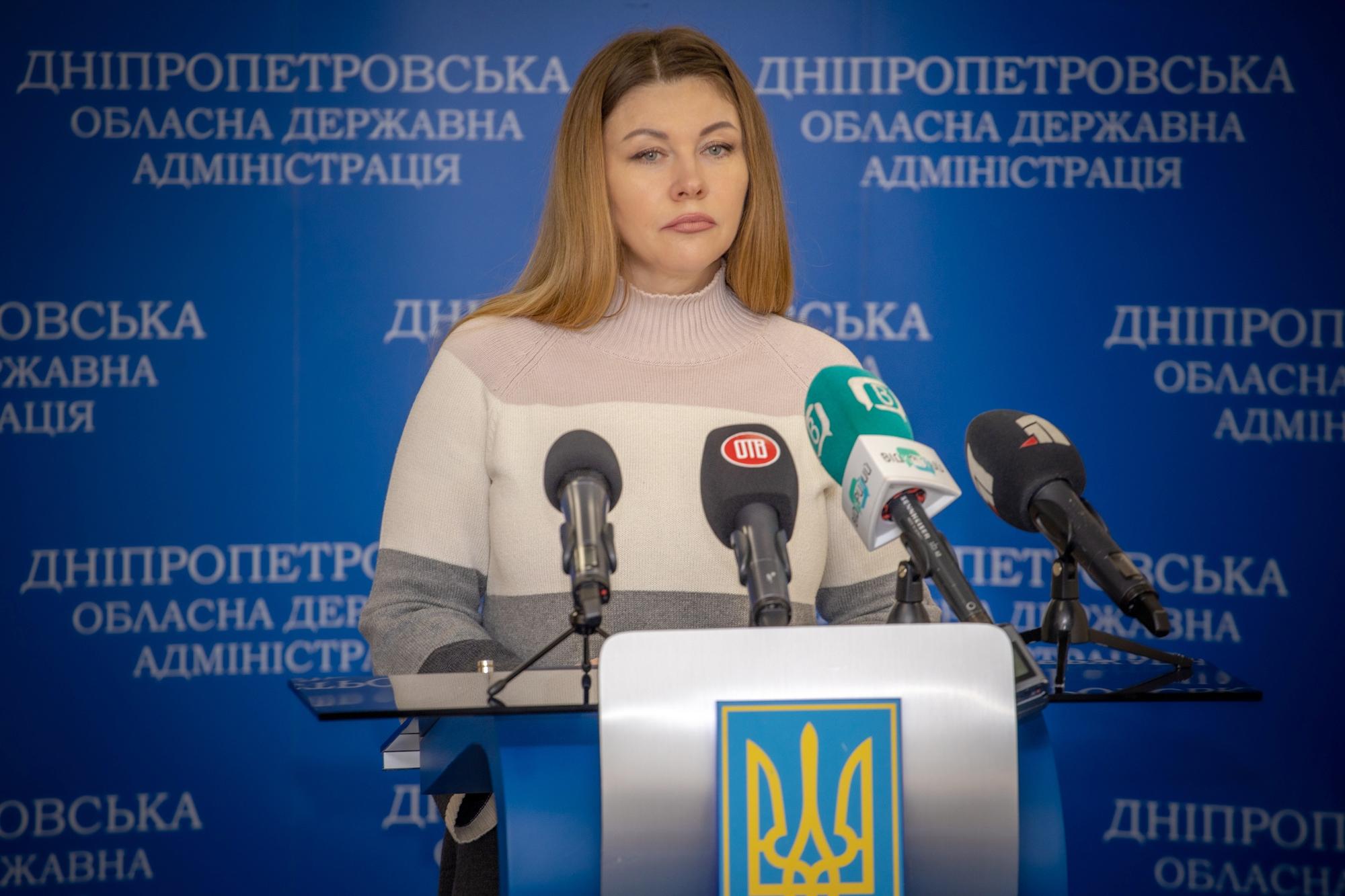 Мешканці Дніпропетровської області можуть безкоштовно отримати ліки від гепатиту В та С   Прихист