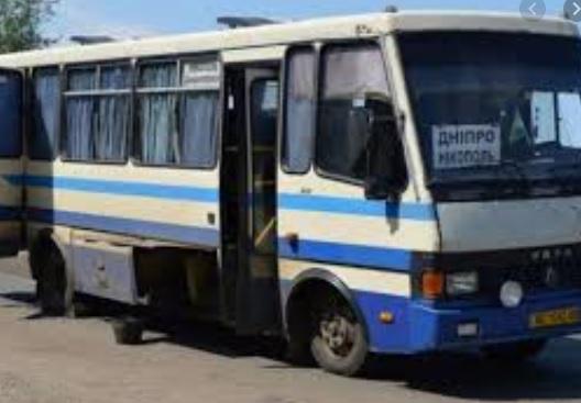 Междугородное автомобильное сообщение из Никополя отменено | Прихист