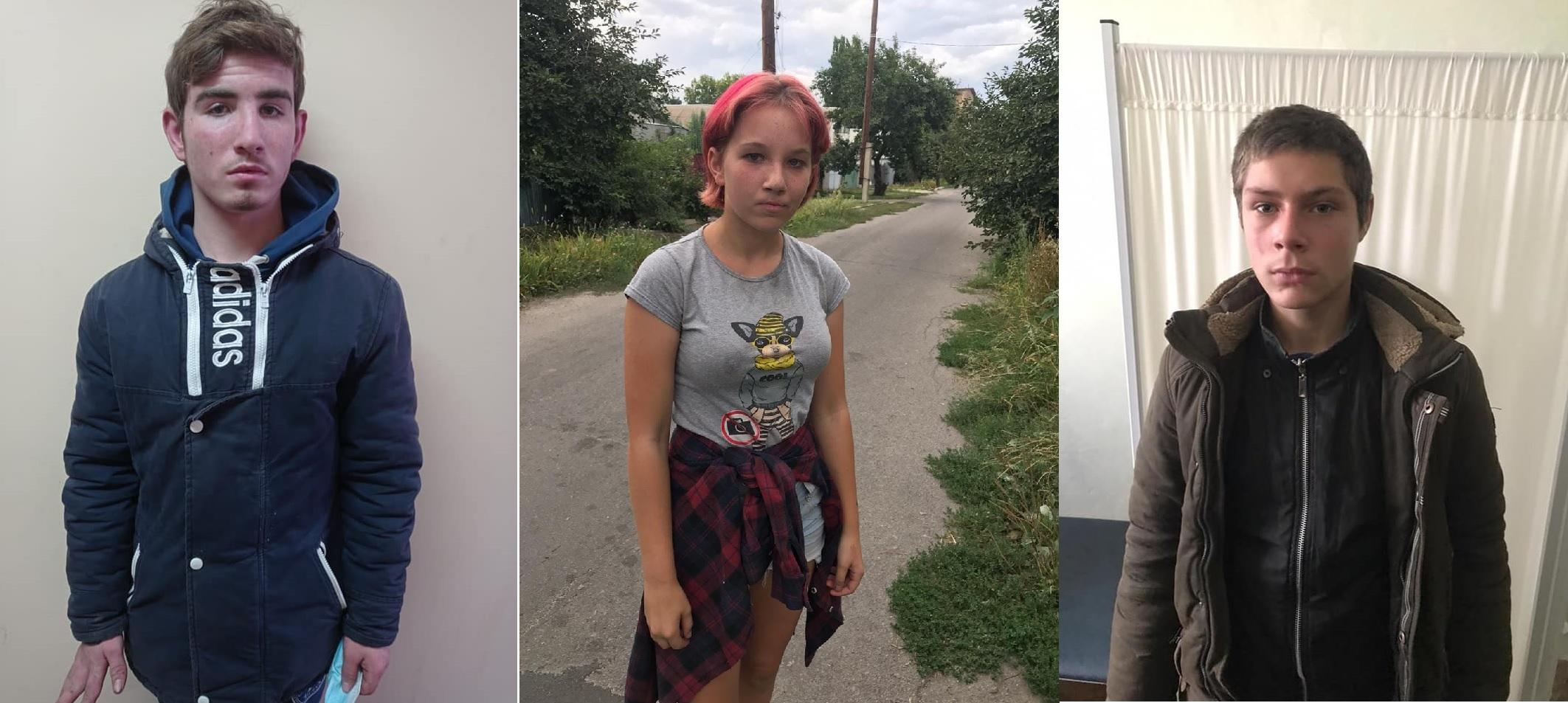 Полиция никопольского района разыскивает троих несовершеннолетних детей | Прихист