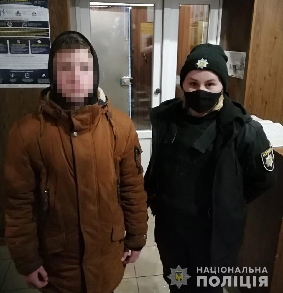 Полиция нашла воспитанника спецшколы из Каменского | Прихист